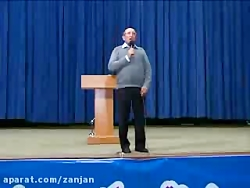 سایت زنجان