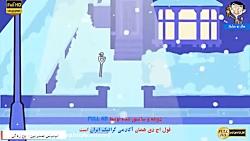 انیمیشن مستربین و یخ زدگی دوبله فارسی اختصاصی #انیمیشن سینمایی مستربین
