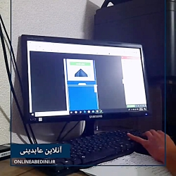 Onlineabedini