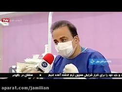 دکتر عبدالرضا جمیلیان - متخصص ارتودنسی