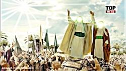 تبریک هفته ولایت و امامات بر همه شیعیان