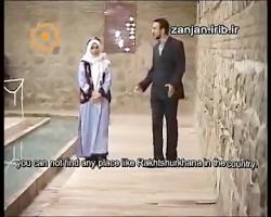 معرفی رختشویخانه تاریخی زنجان