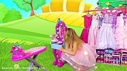 ساشا و مکس :: داستانهایی درباره صرفه جویی در اسباب بازی ها :: ساشا و مکس  جدید