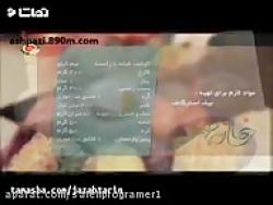 کلیپ خنده دار ایرانی