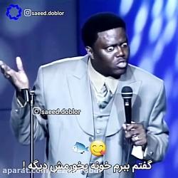 مچکریم روحانی_طنز
