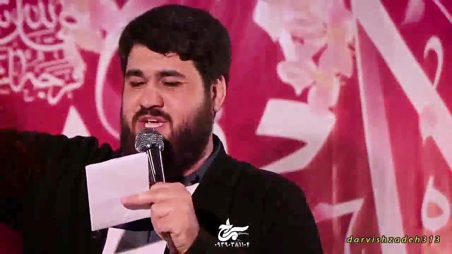 مداحی حسن عطایی 1400 صوتی