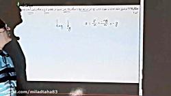 ویدیو آموزش فصل 1 فیزیک دوازدهم جلسه 12 (سقوط آزاد)