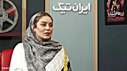 گراند سینما _ قسمت دوم _ ...