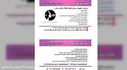 گفتاردرمانی در گرگان 09114598852 دکتر سیدکلاته