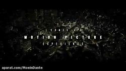 تریلر رسمی فیلم termination 2...