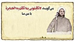 استاد شهید مرتضی مطهری ...