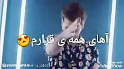 ~^Girl Mehradi~^