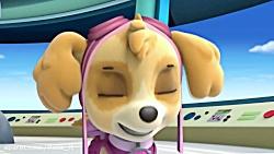 انیمیشن سگهای نگهبان - فصل 1 قسمت 2