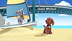 انیمیشن سگهای نگهبان - فصل 1 قسمت 3
