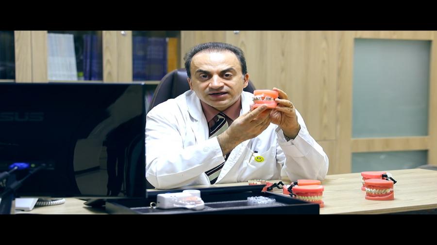 متخصص ارتودنسی دکتر عبدالرضا جمیلیان