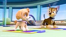 انیمیشن سگهای نگهبان - فصل 1 قسمت 7