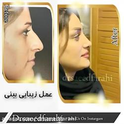 دکتر سعید فرهی