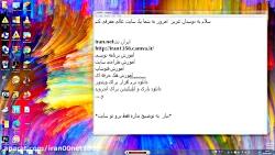 iran00net1358