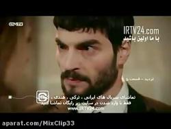سریال ترکی تردید | سریال جدید | سریال ترکی | قسمت 5