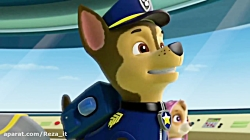انیمیشن سگهای نگهبان - فصل 1 قسمت 14