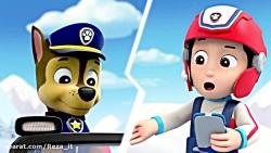 انیمیشن سگهای نگهبان - فصل 1 قسمت 17