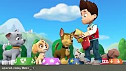 انیمیشن سگهای نگهبان - فصل 1 قسمت 24