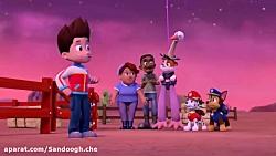 انیمیشن سگهای نگهبان :: گشت اسپانیایی :: سگ های نگهبان جدید