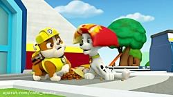 انیمیشن سگهای نگهبان :: Paw Petrol :: قسمت 46