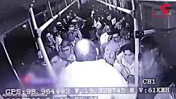 درگیری مسلحانه در داخل اتوبوس پر از مسافر