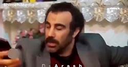 واکنش مردم ایران وقتی ب...