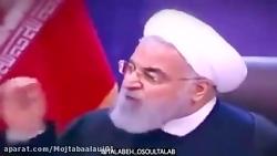 کلیپ طنز حسن روحانی