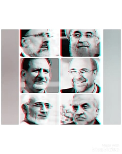 کلیپ سخنی با دولت روحان...