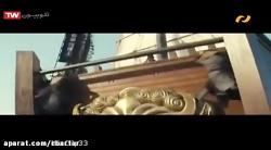 فیلم سینمایی دروازه اژدها | فیلم اکشن | فیلم جدید | فیلم سینمایی | دوبله فارسی