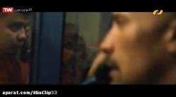 فیلم سینمایی خبرچین | فیلم اکشن | فیلم جدید | فیلم سینمایی | دوبله فارسی