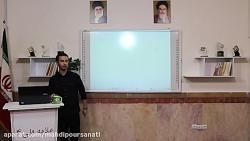 دبیرستان علامه حلی 4 تهران «دوره اولraqu