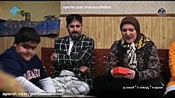 سوغات مکه نقی سریال پایتخت 6