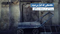 DarvazehTehran