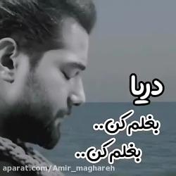 ✨amir_ maghareh_office✨
