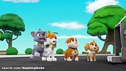 انیمیشن سگ های نگهبان - سگهای نگهبان قسمت 2۵