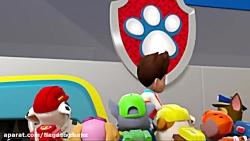 انیمیشن سگ های نگهبان - سگهای نگهبان قسمت 2۸