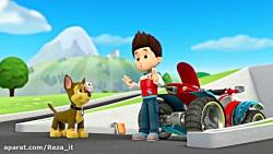 انیمیشن سگهای نگهبان - فصل 1 قسمت 36