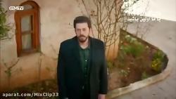 سریال ترکی تردید قسمت 6   سریال ترکی   سریال جدید   فیلم   دوبله فارسی