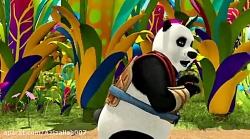 انیمیشن سینمایی جدید پاندای جنگجو دوبله
