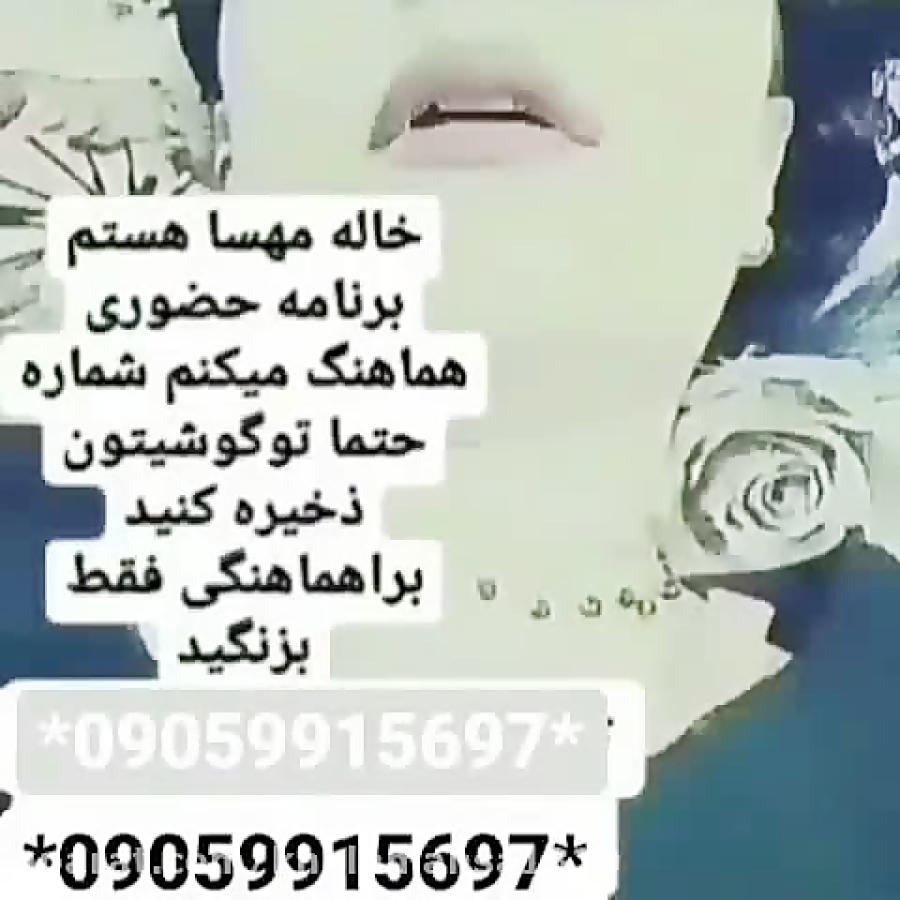 شماره کوس سکس افغانی