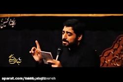 کلیپ محرم   امام حسین ع  ...