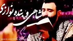 مداحی محرم   شور حسینی م...