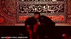 مداحی محرم   مداحی حاج م...