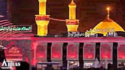کربلایی سید رضا نریمان...