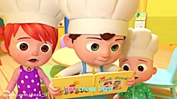 انیمیشن کوکوملون Cocomelon - قسمت 29