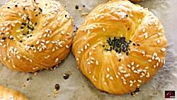 Afghani Salty Cookies |  کلوچه نمکی افغانی  |  کلچه نمکی افغانی